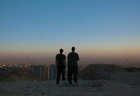 Film Screening of Raving Iran