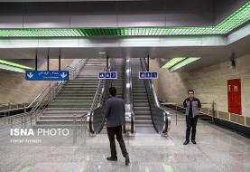 ۲دانشجوی فوق لیسانس کارت مترو با اعتبار۳۰میلیون تومان جعل کردند!