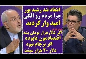 Zarif Uncensored: Candid Talk about Caspian Sea, Nuclear Deal and Chinese Rights in Persian Gulf