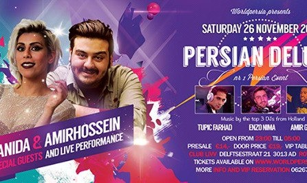 Panida and Amirhossein: Live on Stage