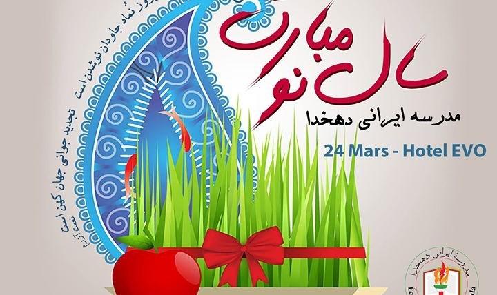 Norouz Party