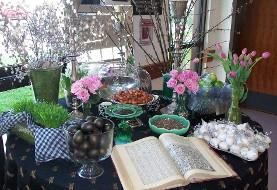 Norooz ۲۰۱۷ Celebration