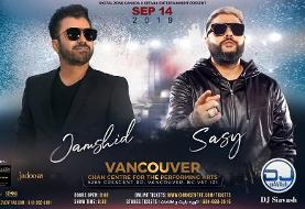 کنسرت  با حال ساسی و جمشید در تورونتو