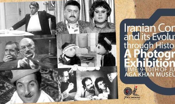 Iranian Comedy Film Festival with Reza Attaran