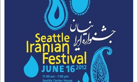 Seatle Iranian Festival