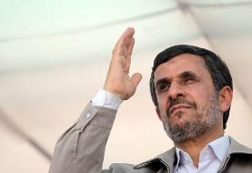 پیشنهاد جدید احمدینژاد: به مردم  یارانه ۹۰۰ هزار تومانی بدهید حقشان است