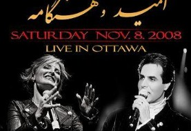Omid and Hengameh Live in Concert