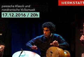 کنسرت موسیقی سنتی ایرانی موج