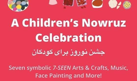 جشنواره نوروز برای کودکان