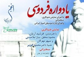 The Society of Persian Arts and Literature