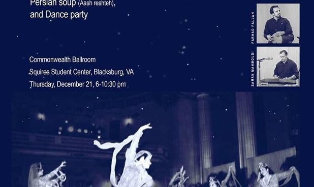 Yalda Night, Aash Reshteh, Persian Music and Dance Party