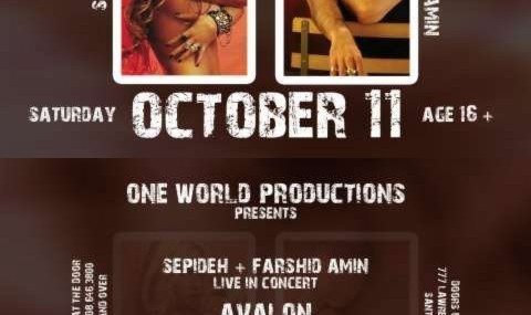 Sepideh & Farshid Amin at Avalon