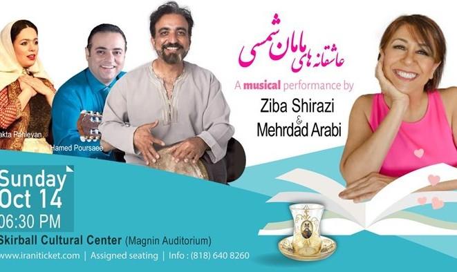 Ziba Shirazi and Mehrdad Arabi: Maman Shamsi