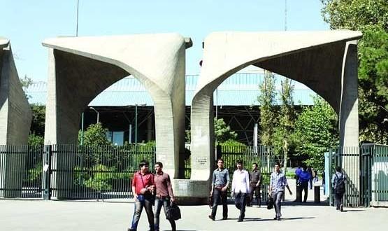 خودکشی یا سقوط مرگبار دانشجوی دانشکده فنی دانشگاه تهران