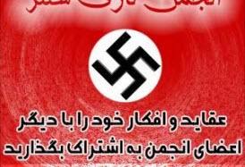 انجمن نازی های ایران و حمایت از هیتلر