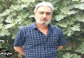 یکی دیگر از ۱۴ نفر امضاکننده بیانیه «استعفای خامنهای» بازداشت شد/ اذعان دولت ایران به بیگناهی متهمان ترور دانشمندان هستهای