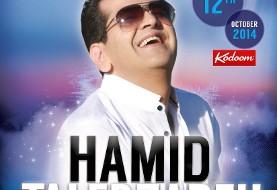 کنسرت حمید طالبزاده در اورنج کانتی برای حمایت از کودکان بی سرپرست