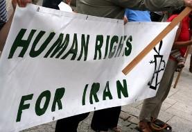 Iranian Human Rights Forum at MIT