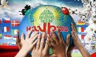 Nowruz Fest, Navruz: Orientalisches Neujahr