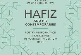 Dominic Parviz Brookshaw: Hafiz and the Cultural Superiority of Post-Mongol Shiraz