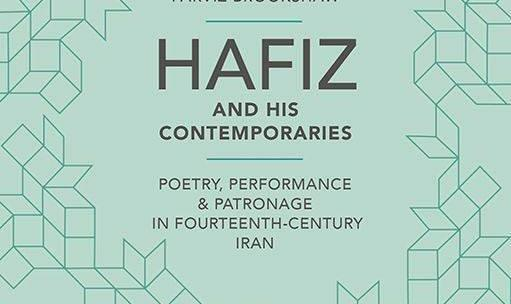 Dominic Parviz Brookshaw: Hafiz and the Cultural Superiority of Post-Mongol Shiraz