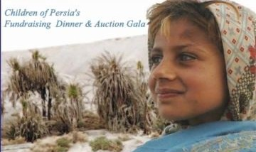 Children of Persia's Fundraising Dinner & Auction Gala