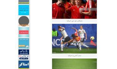 سایت ایرانی زانوی زنان جام جهانی را نشان داد و آب هم از آب تکان نخورد