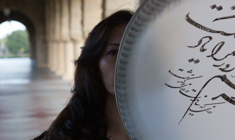 Ghazal Fayli Concert: My Homeland Songs, Persian Classical Music