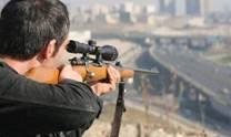 نمایش فیلم شکارچی محصول مشترک ایران و آلمان
