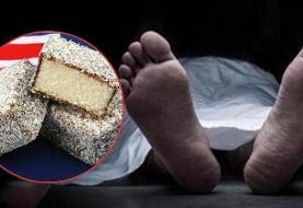 مرگ یک زن استرالیایی در مسابقاتِ کیکخوری!