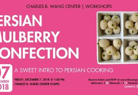 Persian Mulberry Confection Workshop