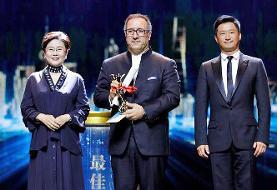 قصر شیرین علیه رویای ترامپ: درخشش میرکریمی در جشنواره شانگهای