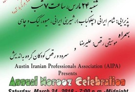 Persian New Year Party ۱۳۹۷