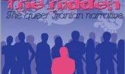 مخفی - روایت دگرباشان جنسی ایرانی