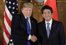 شراکت ژاپن و کره جنوبی با تحریم های ترامپ علیه ایران