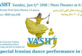 رقص ایرانی: بازبینی وشتهای کهن ایران زمین