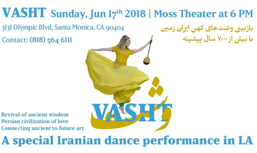 Vasht: An Amazing Iranian Dance Performance