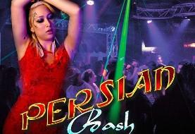 Persian Bash with DJ Siavash, Best Persian Dance Music