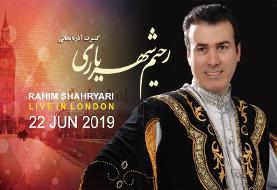 کنسرت شاد و بزرگ موسیقی آذربایجانی، رحیم شهریاری