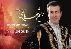 Rahim Shahryari Azerbaijani Concert Live in London