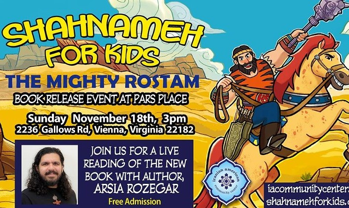 Shahnameh for Kids: Book Signing by Arsia Rozegar