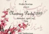 جشن نوروز ۱۳۸۹ دانشگاه نیویورک: میزبان
