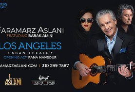 کنسرت شاد و متفاوت فرامرز اصلانی و بابک امینی در لس آنجلس