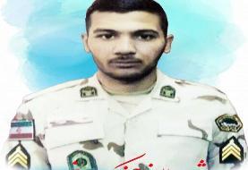 مرزبان ملایری در جریان حمله مسلحانه به منطقه مرزی بانه کشته شد