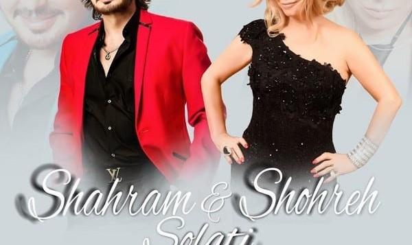 Shahram and Shohreh Solati in Nowruz Gala