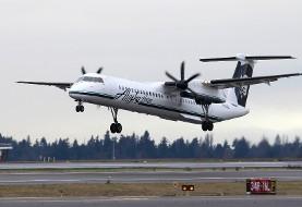 هواپیمای ربوده شده آلاسکا ایرلاینز از فرودگاه سیاتل در نزدیکی مرکز تجهیزات نظامی سقوط کرد یا هدف قرار گرفت؟