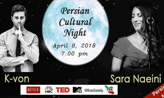 Persian Cultural Night with K-von and Sara Naeini
