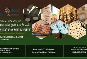 شب دورهمی ایرانیان و بازی: تخته نرد، شطرنج، بینگو (دبرنا)