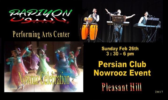 Nowrooz Celebration and Musical Performance