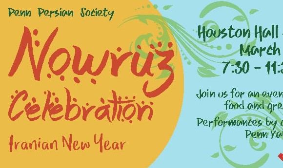 Penn Persian Society Nowruz 2017 Celebration